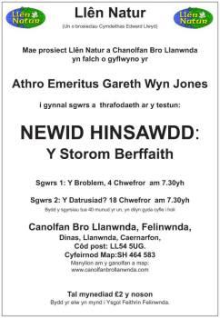 Poster Darlithoedd Gareth Wyn Jones Chwef 2016